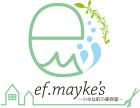 ef.mayke`s 小さな町の美容室