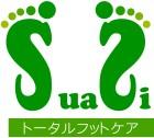 フットケア専門店 SuaSi