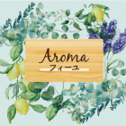 aromaフィーユ