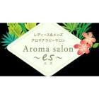 Aroma salon ~es~
