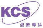 KCSセンター 平塚