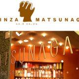 銀座マツナガ 浅草店(ギンザマツナガ)
