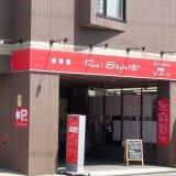 美容室 Re:Style 15+交野店(リスタイルフィフティーンプラスカタノテン)