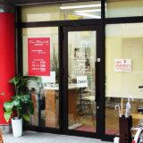 美容院 Re:Style 15 枚方駅前店(リスタイルフィフティーンヒラカタエキマエテン)