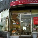 美容院 Re:Style 15 枚方本店(リスタイルフィフティーンヒラカタホンテン)