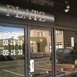 PLATZ(プラッツ)