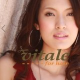 Vitale for hair(ヴィターレ フォー ヘアー)