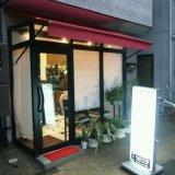 Hair Studio [Pri:Z](プリーズ)