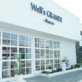 Well's GRANDE 奈良店(ウェルズグランデナラテン)