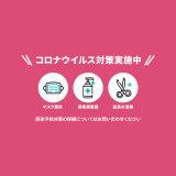 a Gland GARDEN 吹田店(アグランガーデンスイタ)