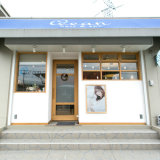 hair&spa Ocean(オーシャン)