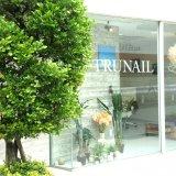 TRU NAIL 沖縄国際通り店(トゥルーネイルオキナワコクサイドオリテン)