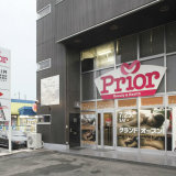 Prior 高崎店(プリオール)