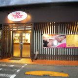 Prior 前橋南店(プリオール)