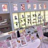 カラフルネイルサロン 福島中合店(カラフルネイルサロン)