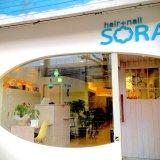 hair+nail SORA(ソラ)