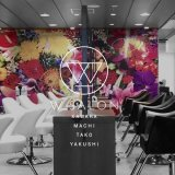 W_Salon(ダブルアンダーバーサロン)