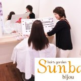 Sunbath bijou(サンバスビジュー)