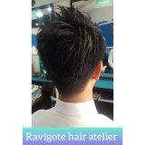 Ravigote hair atelier(ラビゴットヘアーアトリエ)