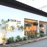 DAM hair garden(ダムヘアーガーデン)