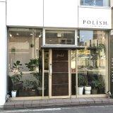 polish.custom-hair(ポリッシュ ドット カスタムヘア)