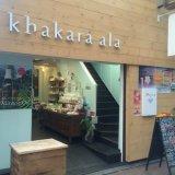 Khakara Salon aina(カカラサロンアイナ)