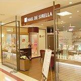 Nail De SIRELLA アルパーク店(ネイルドシレラアルパークテン)