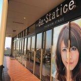 Be・Statice(ビースターティス)
