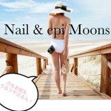 Nail & epi Moons(ネイルアンドエピムーンズ)