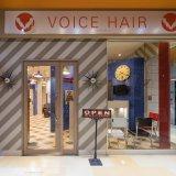 VOICE HAIR(ボイスヘアー)