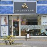 B S K(ビエスケー)