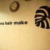 monstera hair make塚口店(モンステラヘアメイク)