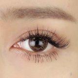 JS eyelash(ジェーエスアイラッシュ)