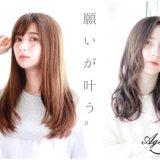 Agate(アゲート)