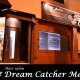 Hair salon Dream Catcher(ドリームキャッチャー)