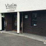 Victim(ヴィクティム)