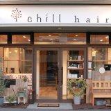 chill hair(チルヘアー)