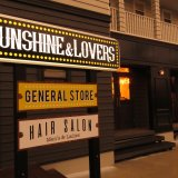THE SUNSHINE&LOVERS(ザ サンシャインアンドラバーズ)