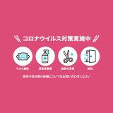 ヘアー&メイク ルナルナ 天童店(ヘアーメイクルナルナテンドウテン)