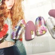 -Retro Botanical-