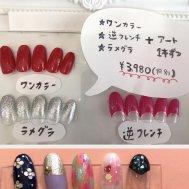 ¥3980(税別) 定額ネイル