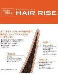 ボリュームアップスタイル 薄毛、AGA、髪の悩みの方必見!