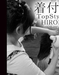 ヒロミ【得意技術】縮毛矯正/カット/カラー/パーマ/セット