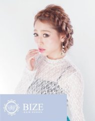 【BIZE】 ブライダルセット