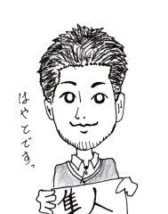 田中 隼人