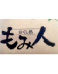 跡治【男性】