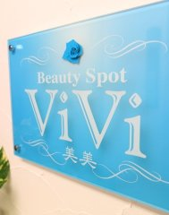 Beauty Spot ViVi