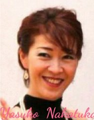 Nakatuka Yasuko