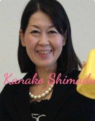 Kanako Shimadu