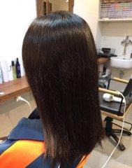GOOD TIME Hair Design